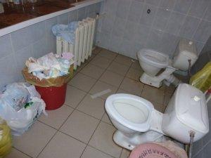 Родильный дом №4                             Россия ,                                                                            Казань                             ,