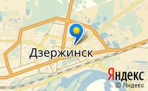 Роддом №1                             Украина ,                                                                            Дзержинск                             ,