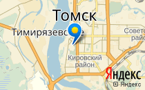 Факультетские клиники СибГМУ                             Россия ,                                                                            Томск                             ,