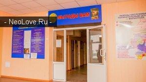 Перинатальный центр г. Мариуполя                             Украина ,                                                                            Мариуполь                             ,