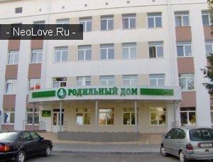 УЗ «Пинский межрайонный родильный дом»                             Беларусь ,                                                                            Пинск                             ,