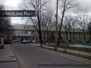 Больница им. Калинина, 5-й корпус                             Украина ,                                                                            Донецк                             ,