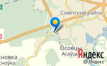 Учреждение Здравоохранения Гомельская городская клиническая больница №2                             Беларусь ,                                                                            Гомель                             ,