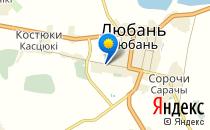 Акушерско-гинекологическое отделение любанской центральной районной больницы                             Беларусь ,                                                                            Любань                             ,