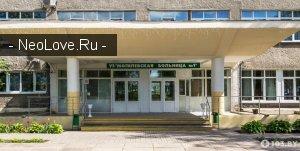 Могилевская больница №1                             Беларусь ,                                                                            Могилев                             ,