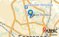 Городской роддом                             Россия ,                                                                            Белгород                             ,