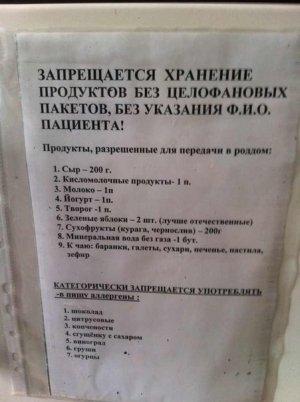 Роддом № 1 Медобъединение                             Россия ,                                                                            Краснодар                             ,