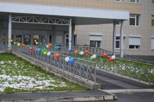 Мурманский перинантальный центр                             Россия ,                                                                            Мурманск                             ,