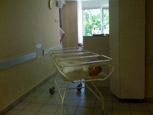 Родильный дом при городской клинической больнице № 68                             Россия ,                                                                            Москва                             ,