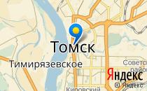 Отделение акушерства и гинекологии                             Россия ,                                                                            Томск                             ,