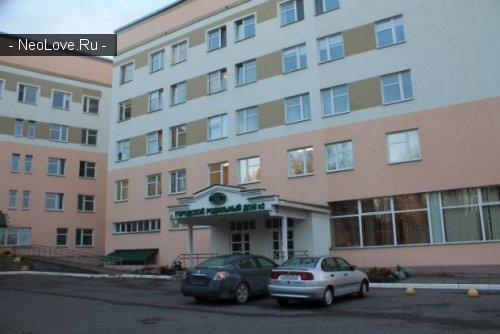 Городской клинический родильный дом №2                             Беларусь ,                                                                            Минск                             ,