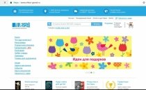 Интернет магазин Читай город www.chitai-gorod.ru