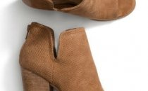 Ботильоны с открытым носком