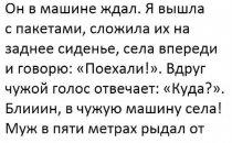 Со мной тоже такое было )))