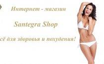 Отличный магазин, где много натуральных средств для похудения и здоровья!