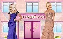 Почему дети не выступают на детских представлениях в длинных платьях?